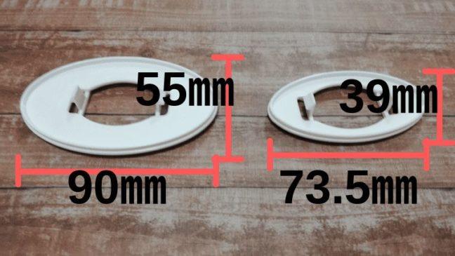 100均のキャンドゥで買えるおしりふきのフタ「フタポン」のアタッチメントサイズ表記画像