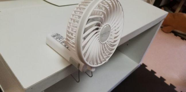 ニトリのハンディファンのクリップを使用した画像