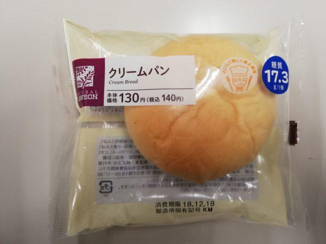 クリームパンのパッケージ画像