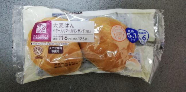 大麦パン バター入りマーガリンサンドパッケージ画像
