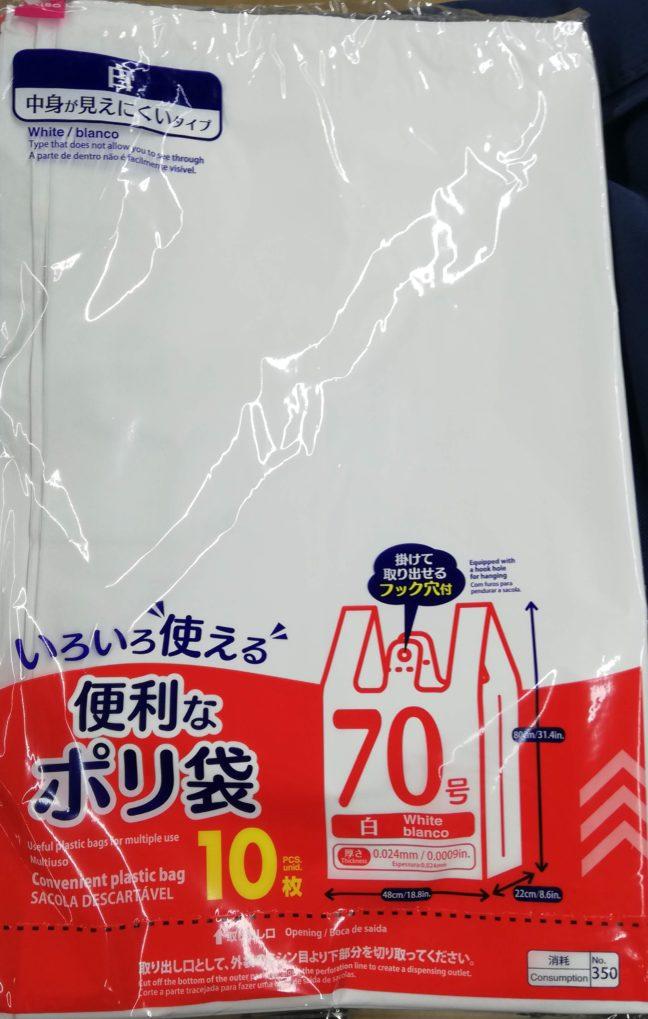 ダイソーの70号レジ袋白