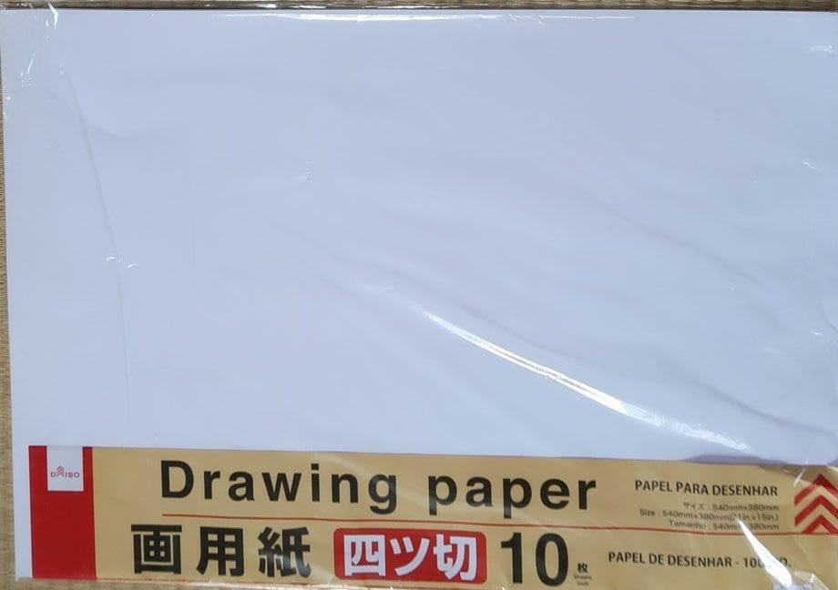ダイソーの画用紙