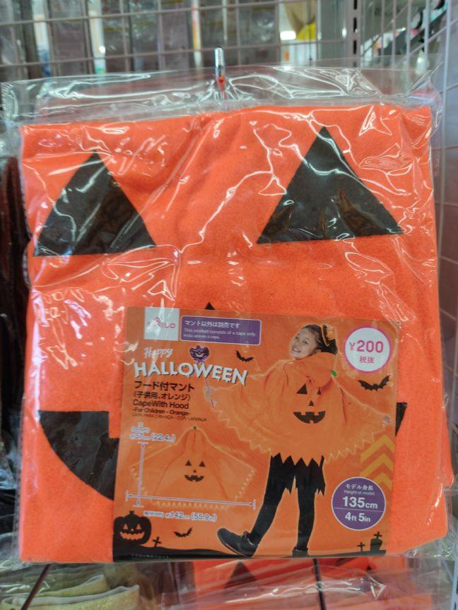 ダイソーのハロウィン仮装かぼちゃマント