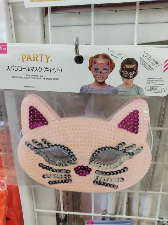 ダイソーのハロウィン仮装マスク猫