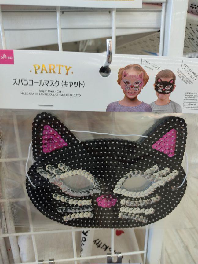 ダイソーのハロウィン仮装マスク猫②