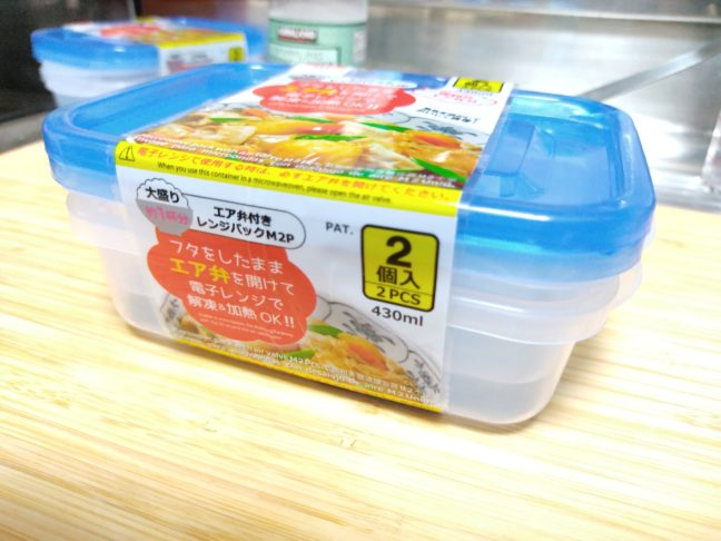 脂肪燃焼スープを小分けにするタッパーの写真